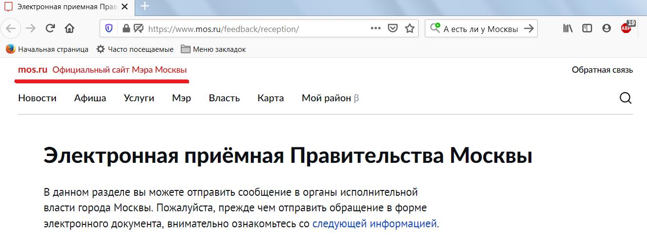 Официальный сайт Мэра Москвы mos.ru