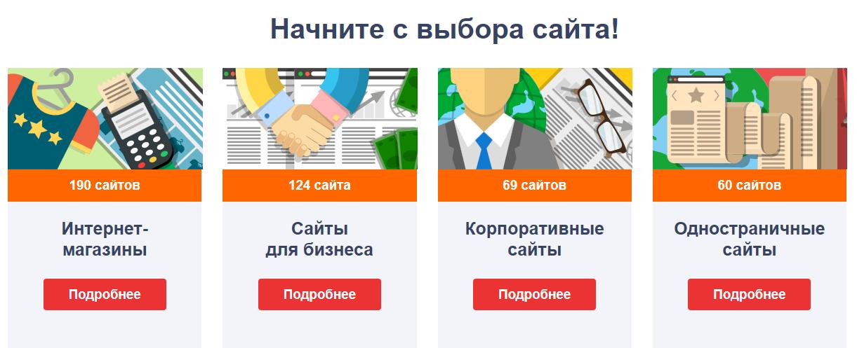 1C-Битрикс начните с выбора сайта