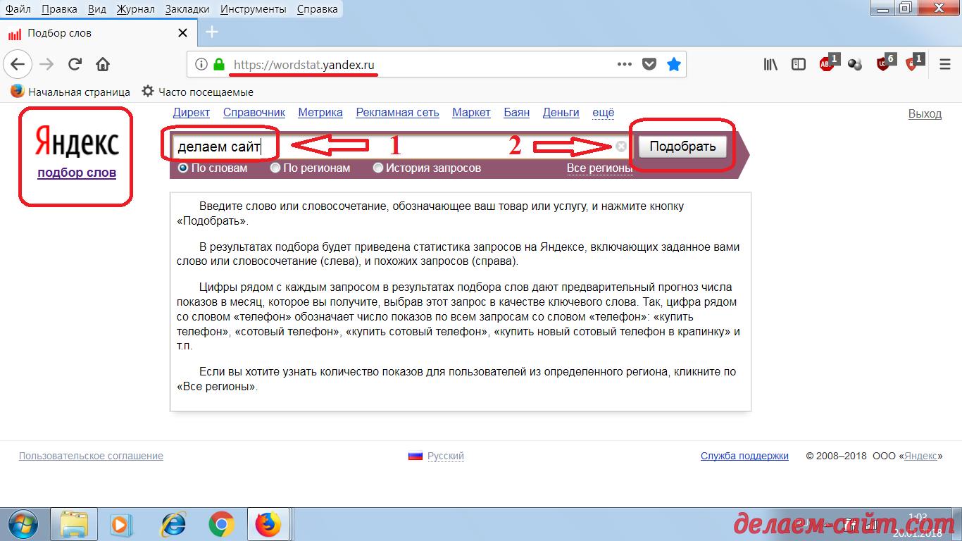 Подбор имени для сообщества в Контакте