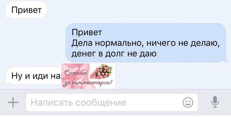 Виджет для комментариев на сайт от ВКонтакте
