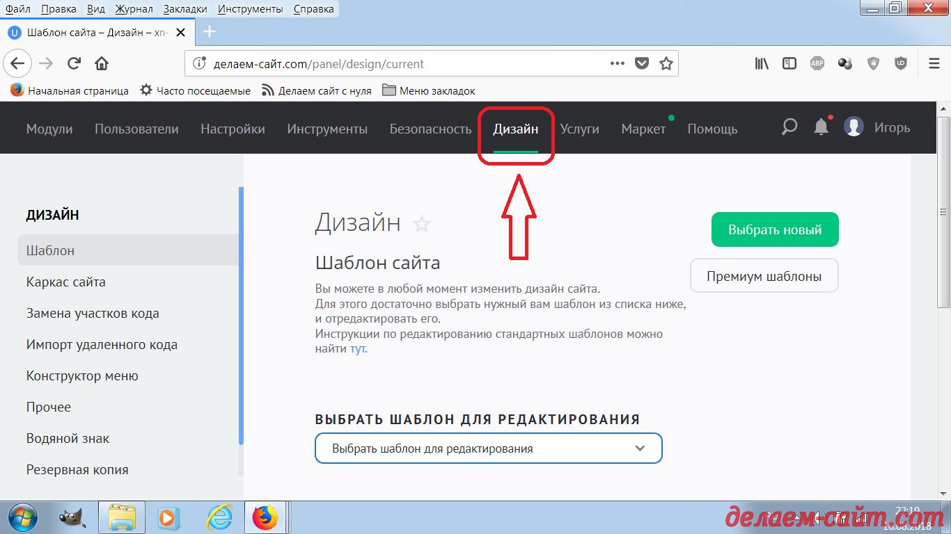 Вставка виджета сообществ В Контакте на свой сайт