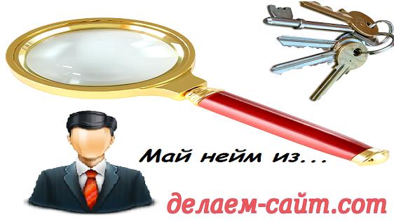 Регистрация аккаунта на Яндексе
