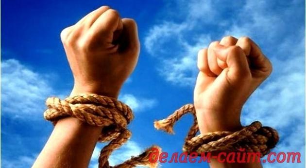 освобождение от страдания