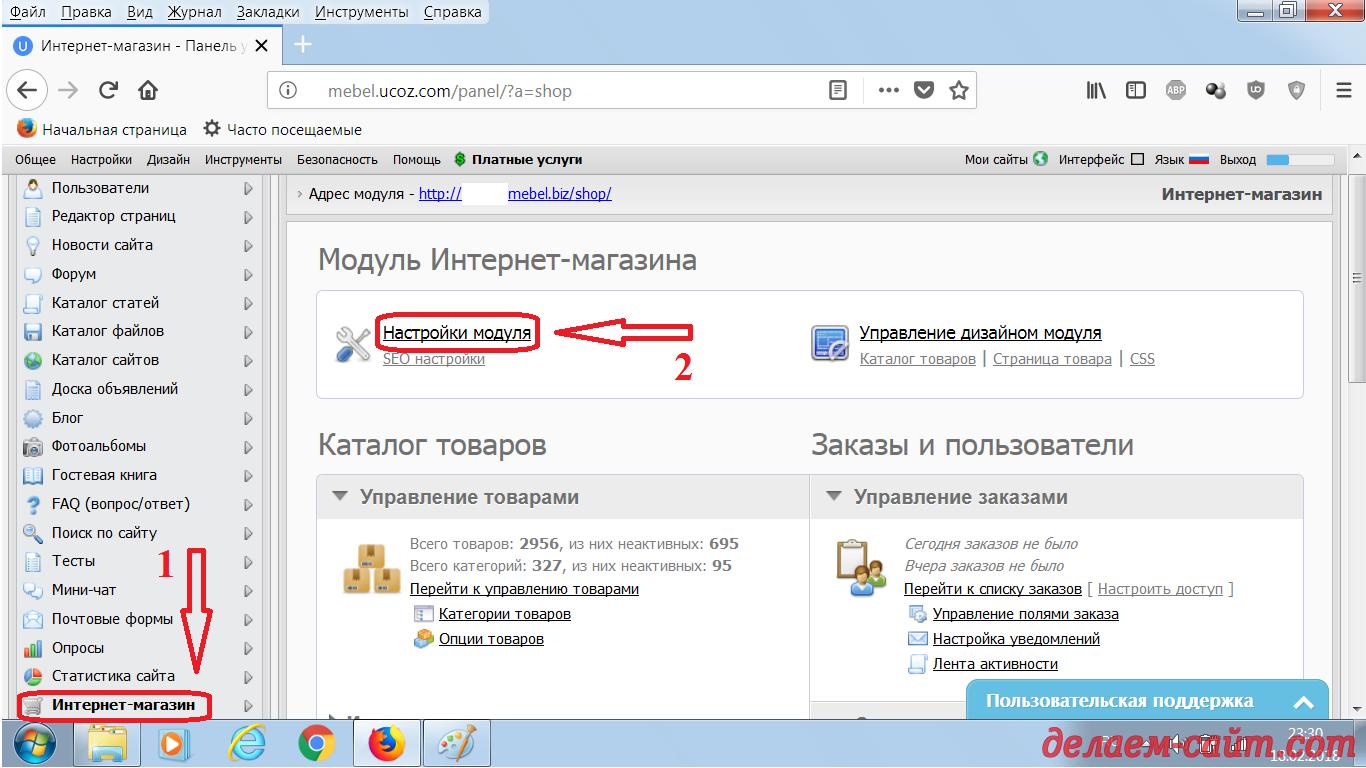 Сайт визитка за 19000 рублей и 1 день 28