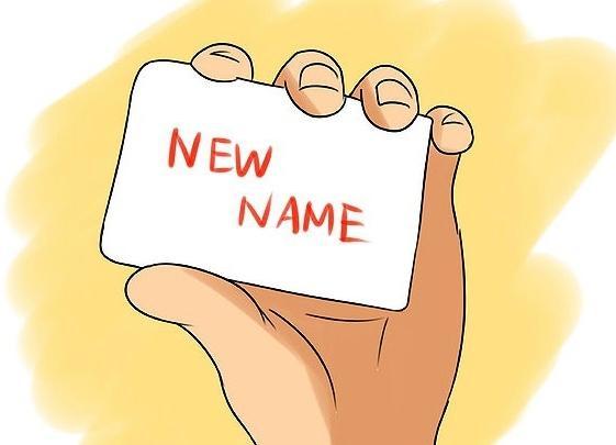 Смена имени сайта
